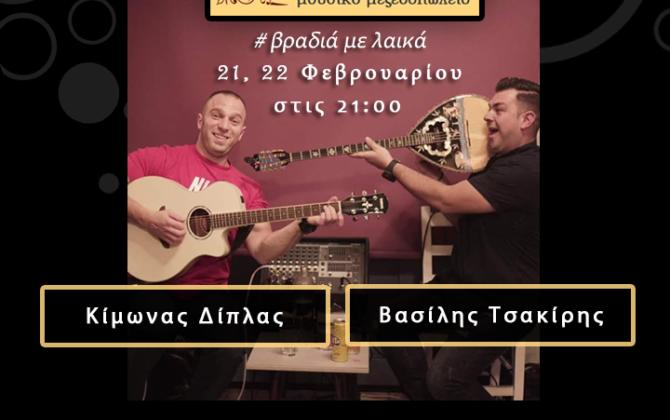 maketa-kasetwfono-4