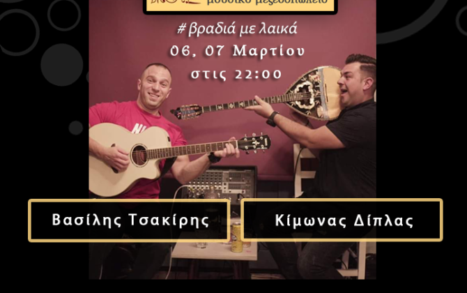 maketa-kasetwfono-4-01